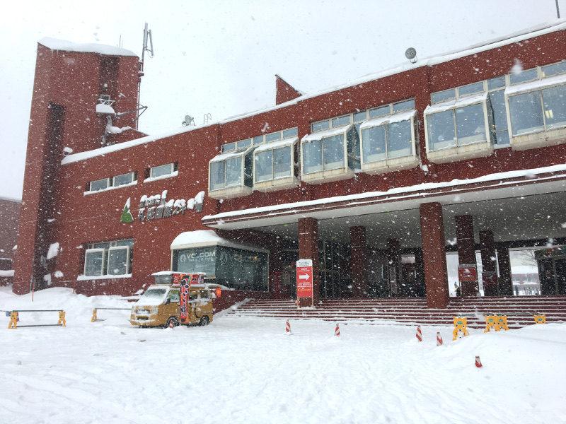 札幌国際スキー場ロッジ