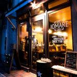 IOMARE(イオマーレ)