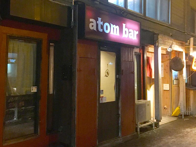 atom bar (アトムバー)
